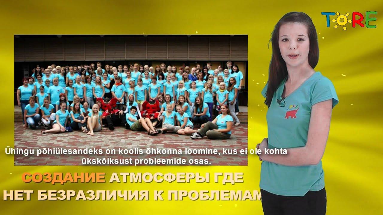 tore_-_tugiopilaste_oma_ring_eestis